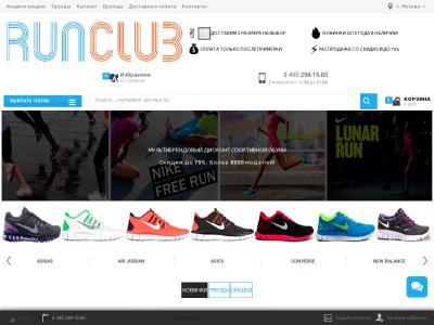 run-club.ru