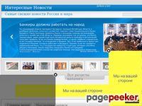 runovostimira.com