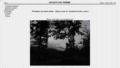 rus.ec