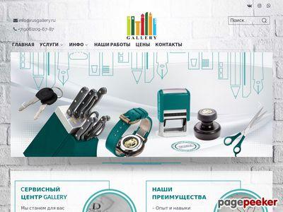 rusgallery.ru