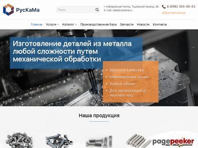 ruskama.ru