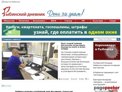 rybinsknote.ru