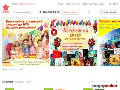 rzn.znaemigraem.ru