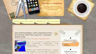 samirasalon.ru
