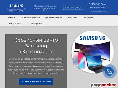 samsungservis.ru