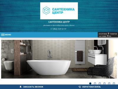 santehnica-centr.ru