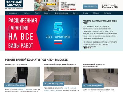 sanuzelservice.ru