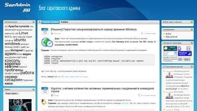 saradmin.ru