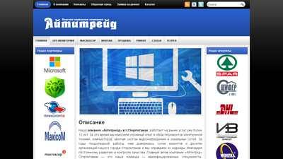 sat-color.ru