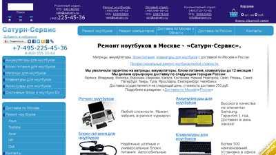 satserv.ru