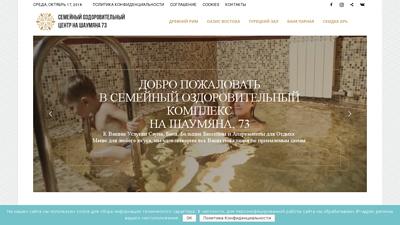sauna-ekb.ru
