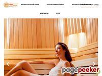 sauna.hotelimperator.ru