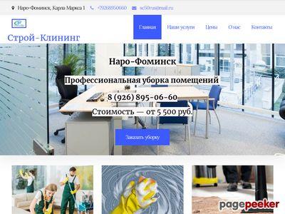 sc-nara.ru