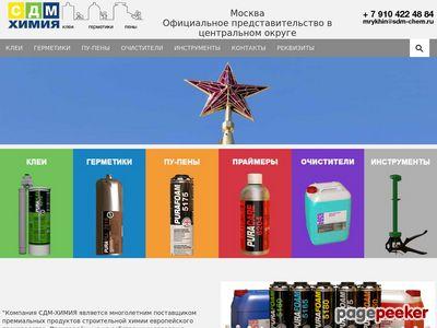 sdm-zentr.ru