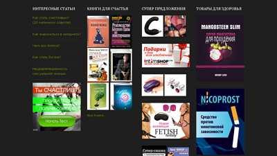 search-soft.ru