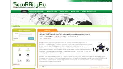 securrity.ru