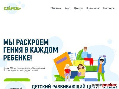 sema-club.ru