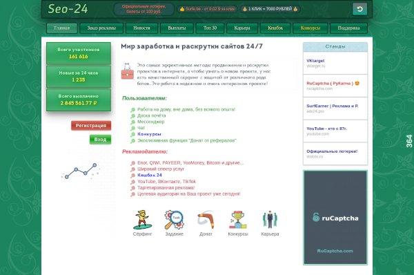 seo-24.net