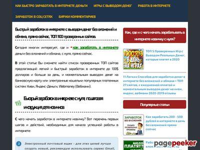 seozaz.ru