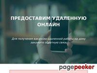 ser.topoperator.ru