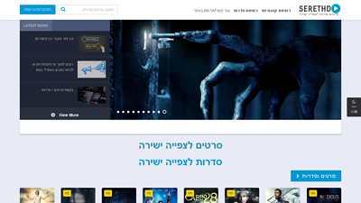 serethd.net