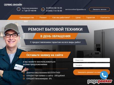 service-online1.ru