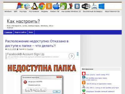 set-os.ru