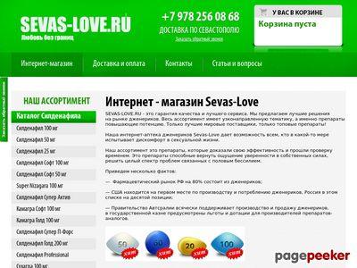 sevas-love24.ru