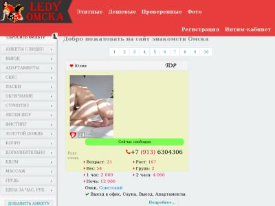sexi55.info