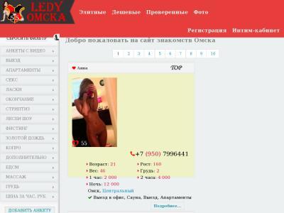 sexi55.ru