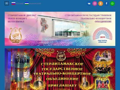 sgtko.ru