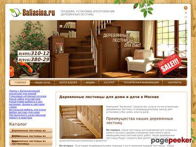shagnaverh.ru