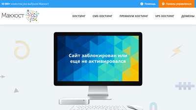shareman-online.ru