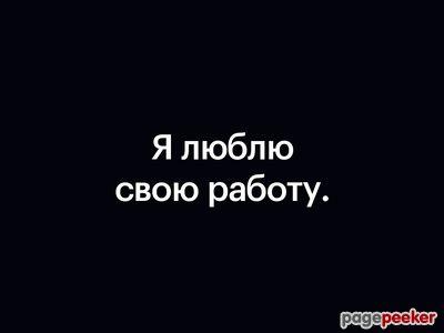 shevelev.design