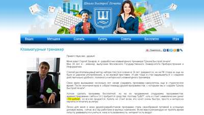 shkola-pechati.ru