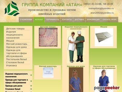 shop-37.ru