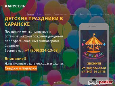 showsaransk.ru