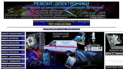 sibiria.net
