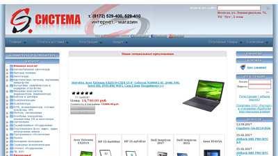 sistema-market.ru
