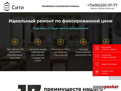sk-citi.ru