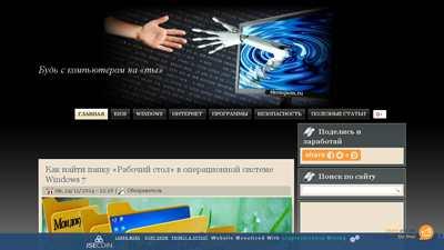 skompom.ru