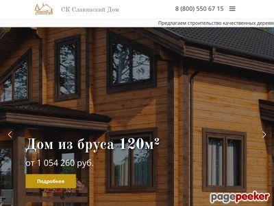 sl-dom.com