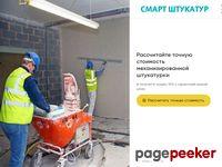 smart-shtukatur.ru