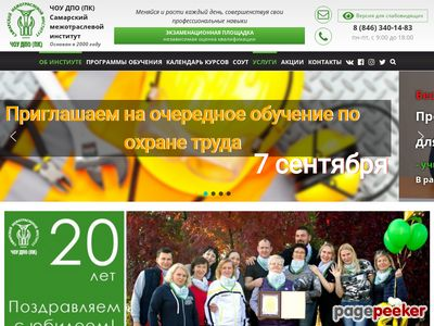 smiot.ru