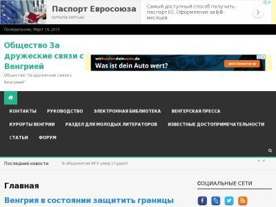 socialhungari.ru
