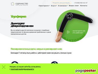 sodrugestvo.org