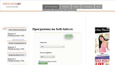 soft-info.ru