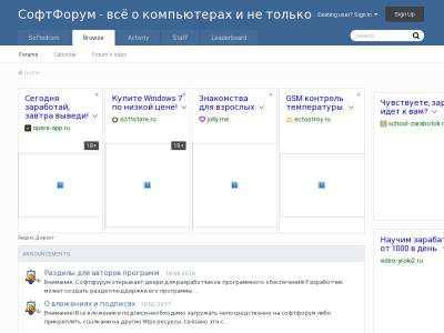 softboard.ru