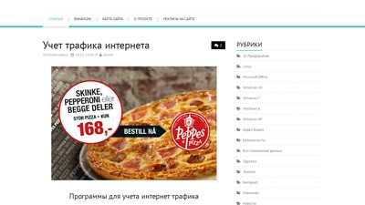 softo-mir.ru