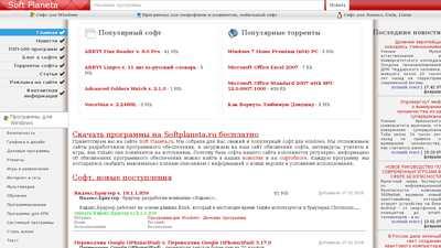 softplaneta.ru